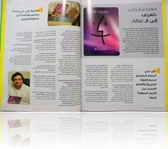 IMG_2653 copy